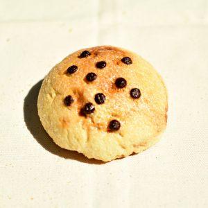 Choco Melon Shaped Bun (Choco MELON-PAN)